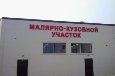 2012 10 03 13.35.52
