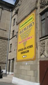 Banner na fasade