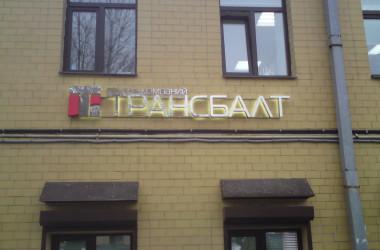 Transbalt
