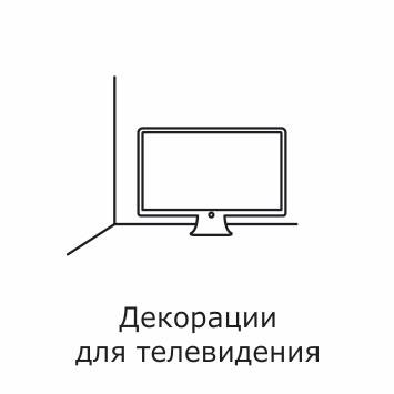 dekor tv