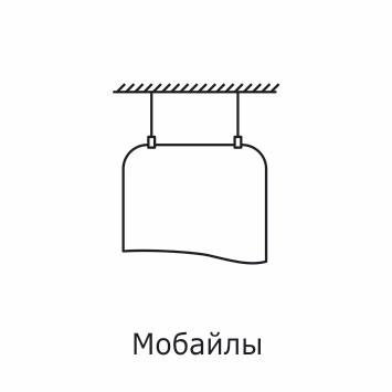 proizv mobile