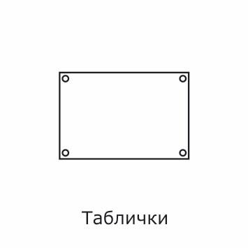 proizv tabl