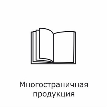 typo pages