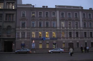 Baltijskij Bank Razvitiya 016
