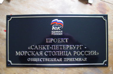 MorskayaStolitsa