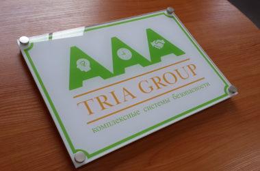 TriA Grupp prozrachnyj akril polnotsvet iznutri